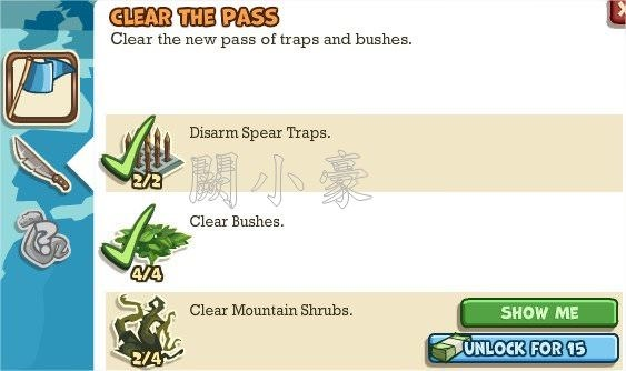 Adventure World, Clear The Pass