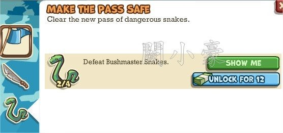 Adventure World, Make The Pass Safe