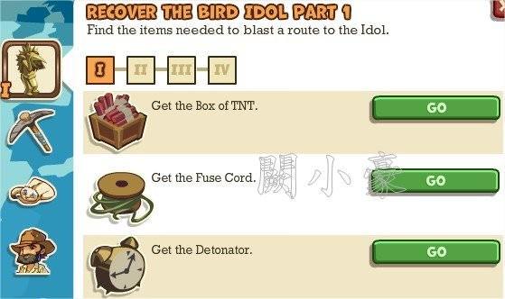 Adventure World, Recover The Bird Idol Part 1