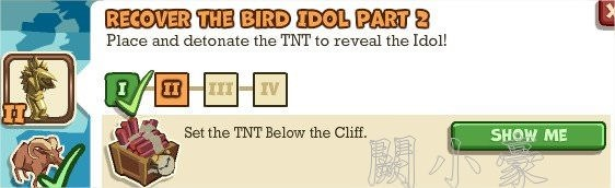Recover The Bird Idol Part 2