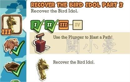Adventure World, Recover The Bird Idol Part 3