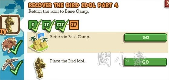 Adventure World, Recover The Bird Idol Part 4
