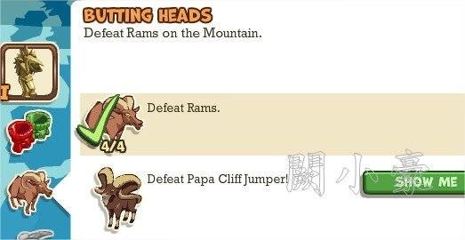 Adventure World, Butting Heads