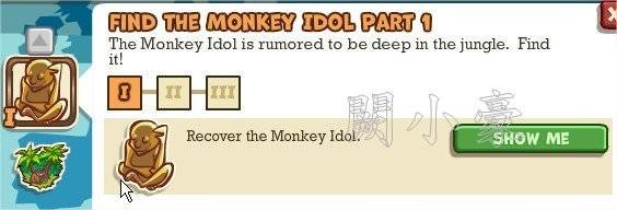 Find The Monkey Idol Part 1