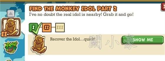 Adventure World, Find The Monkey Idol Part 2