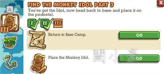 Adventure World, Find The Monkey Idol Part 3