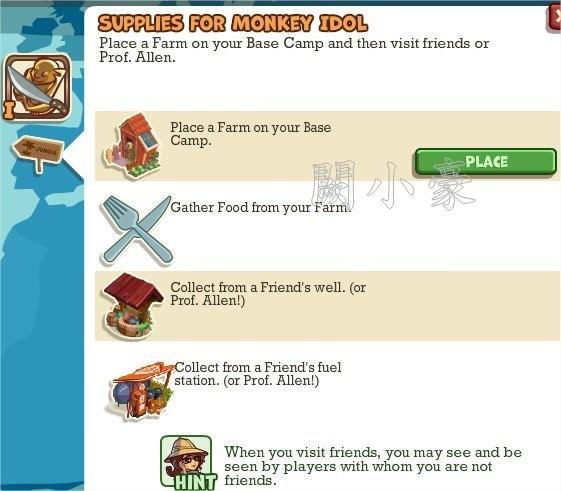 Adventure World, Supplies For  Monkey Idol I