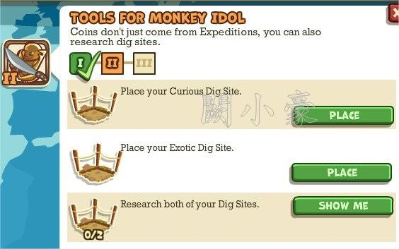Adventure World, Tools For Monkey Idol II