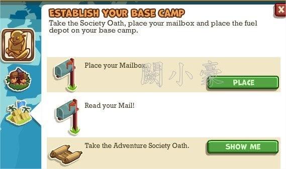 Adventure World, Establish Your Base Camp