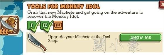 Adventure World, Tools For Monkey Idol III