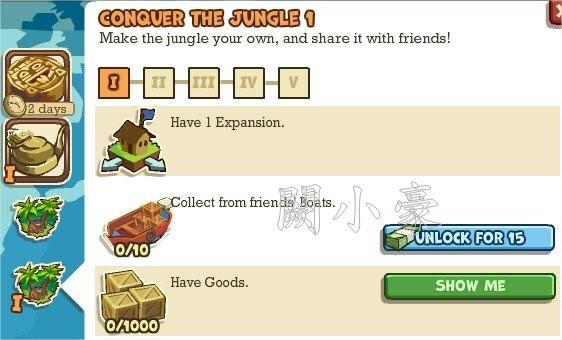 Adventure World, Conquer The Jungle 1