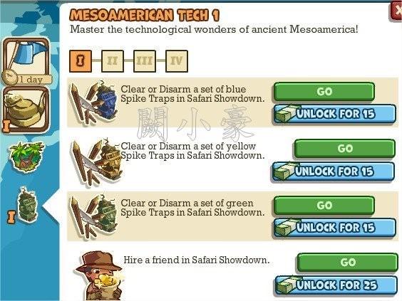 Adventure World, Mesoamerican Tech 1