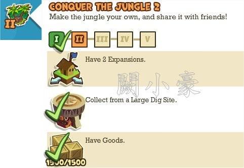 Adventure World, Conquer The Jungle 2