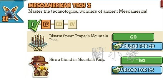 Adventure World, Mesoamerican Tech 2