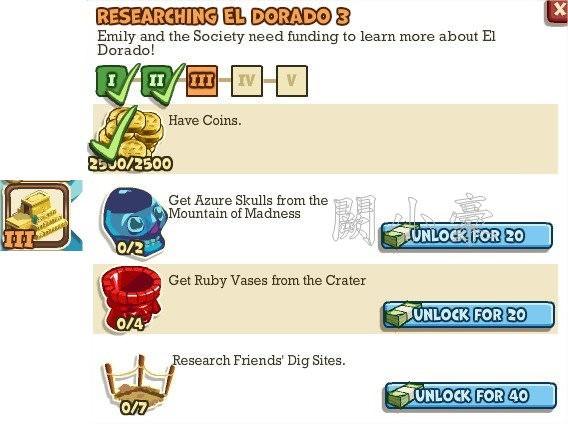 Adventure World, Researching El Dorado 3