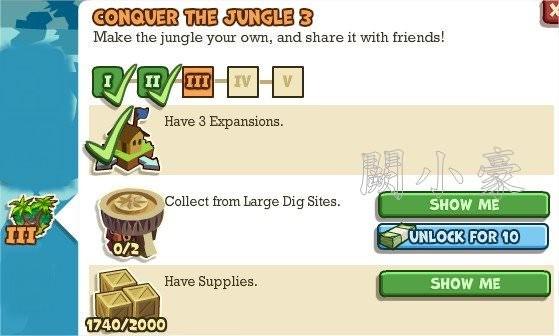 Adventure World, Conquer The Jungle 3