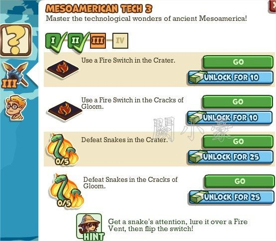 Adventure World, Mesoamerican Tech 3