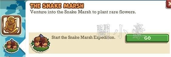 Adventure World, The Snake Marsh