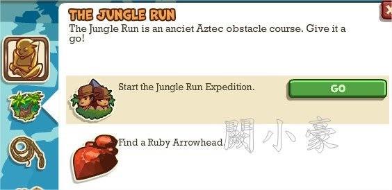 Adventure World, The Jungle Run