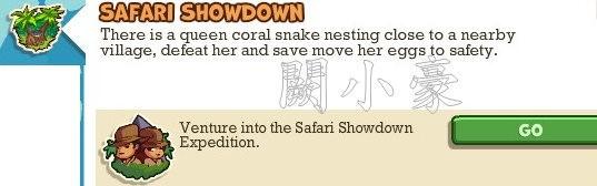 Safari Showdown