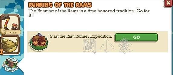 Adventure World, Running Of The Rams
