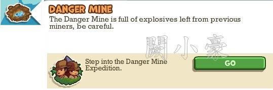 Adventure World, Danger Mine