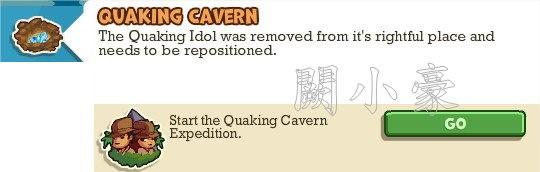 Adventure World, Quaking Cavern