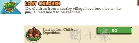 Adventure World, Lost Children