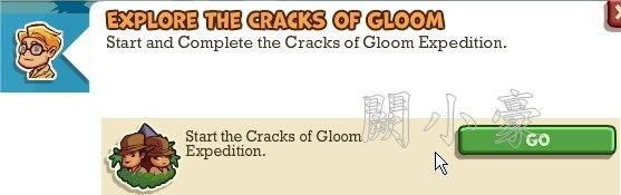 Adventure World, Explore The Cracks Of Gloom
