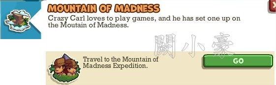 Adventure World, Mountain Of Madness