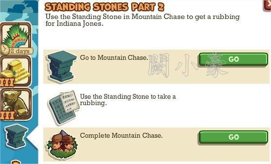 Adventure World, Standing Stones Part 2
