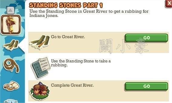 Adventure World, Standing Stones Part 1