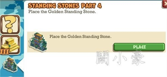 Adventure World, Standing Stones Part 4