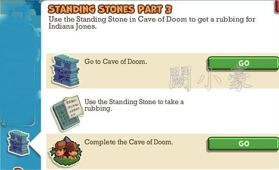 Adventure World, Standing Stones Part 3