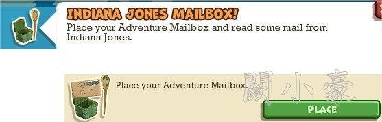 Adventure World, Indiana Jones MailBox!