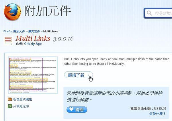 Multi Links