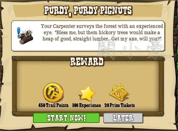 Purdy, Purdy Pignuts