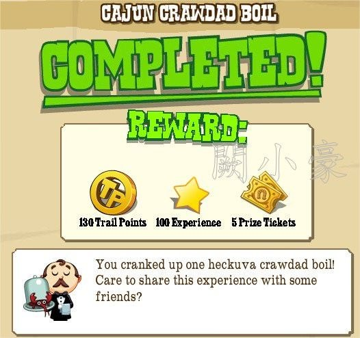 Cajun Crawdad Boil