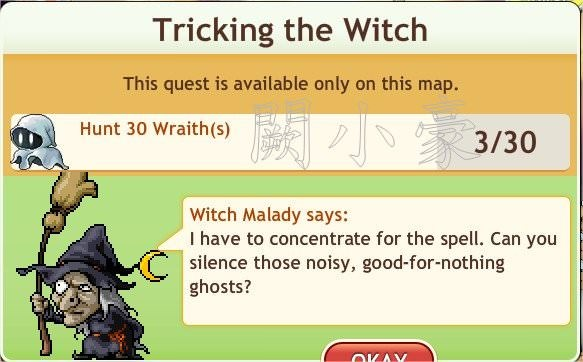 任務:Tricking the Witch