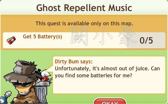 任務:Ghost Repellent Music