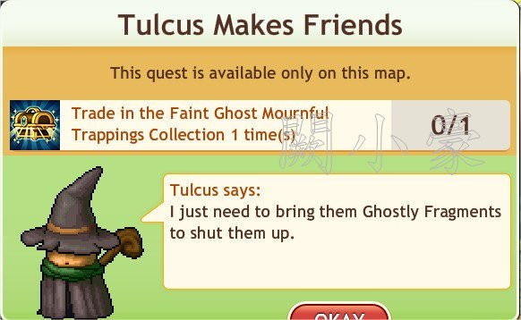任務:Tulcus Makes Friends