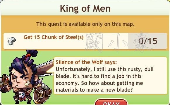 任務:King of Men