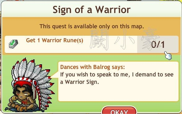 任務:Sign of a Warrior