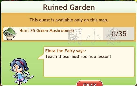 任務:Ruined Garden