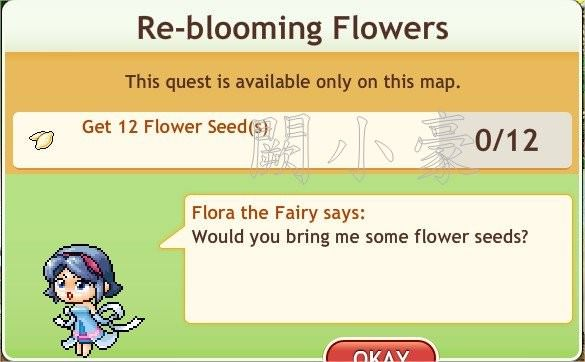 任務:Re-blooming Flowers