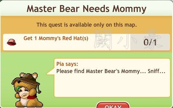 任務:Master Bear Needs Mommy