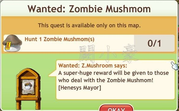 任務:Wanted: Zombie Mushmom