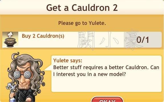 任務:Get a Cauldron 2