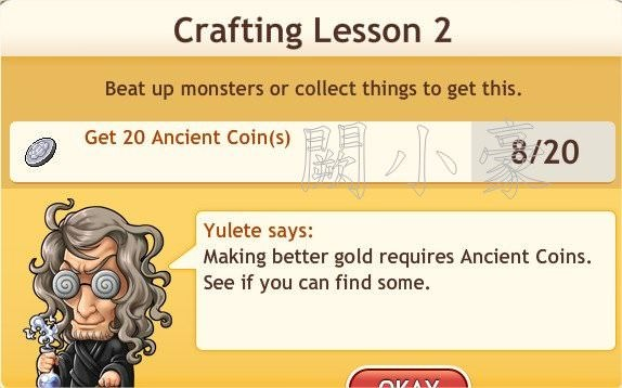 任務:Crafting Lesson 2