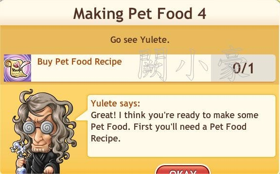 任務:Making Pet Food 4